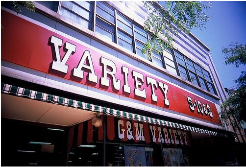 St. Joseph Variety Shop